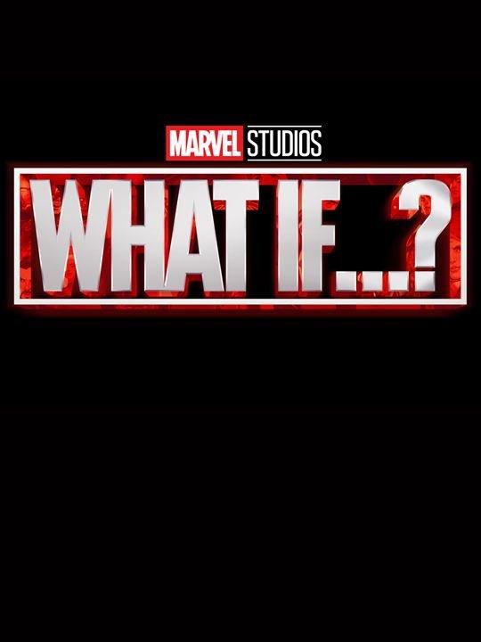 ¿Qué pasaría si…?